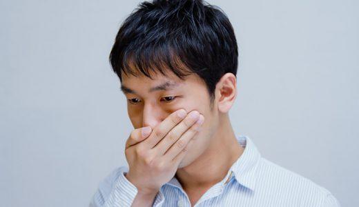タバコのヤニによる黒ずみに効果抜群。口臭予防もできるプロポリンス