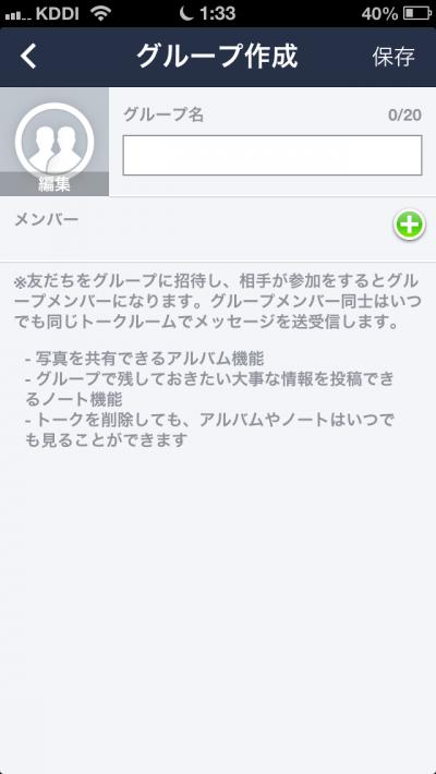 写真 3 (4)