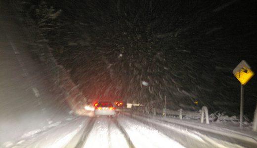 初心者が雪道を走る時に気をつけるべき当たり前なこと。