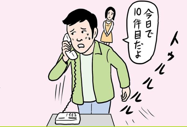 しつこい営業電話
