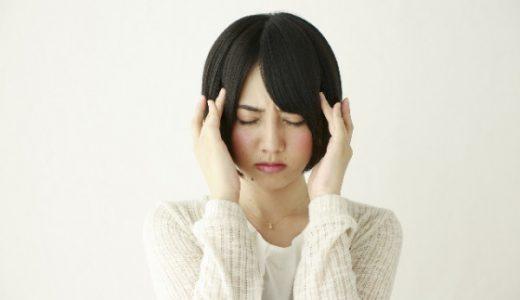 がまんできない偏頭痛の原因と治し方:頭痛を減らす生活習慣を身につけよう