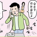 ネットで引越し見積り額が確認できる【引越しラクっとNAVI】。営業電話がこないから安心!
