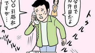 しつこい電話が来ない引越し見積もりなら「引越しラクっとNAVI」 手続きや荷造り情報も満載だから安心。単身、独身者にも最適です。