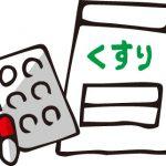 簡単!治験ボランティアの高額アルバイト情報を手に入れるならSCATTER (東京、埼玉、神奈川、千葉、関東地域)